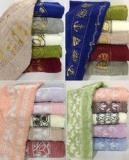 "Полотенце ""GULCAN"" 70x140 Cotton махровое"